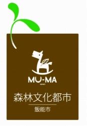 mu-ma1